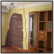 Ремонт квартиры ул азовская юао